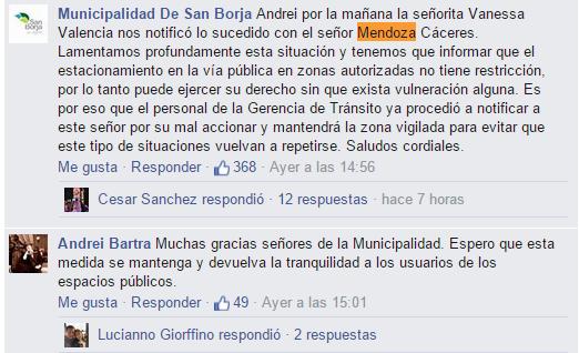 Respuesta de Municipalidad de San Borja ante denuncia